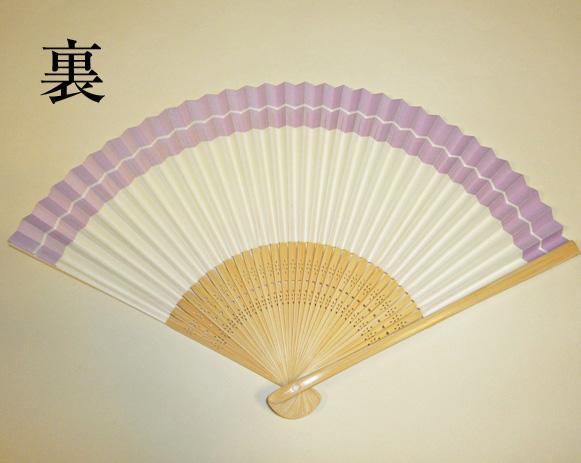 博多献上扇子 紫(名入れ可)3