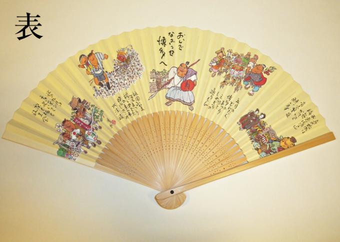 博多の四季柄のオリジナル扇子1