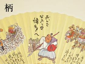 博多の四季柄のオリジナル扇子2