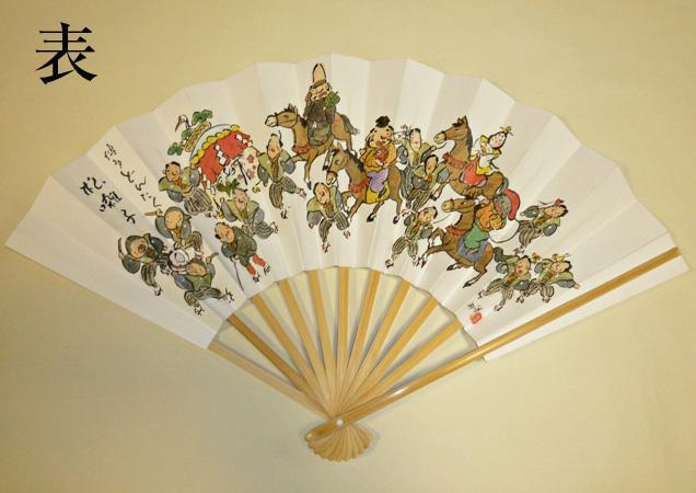 博多松囃子の縁起柄オリジナル扇子1