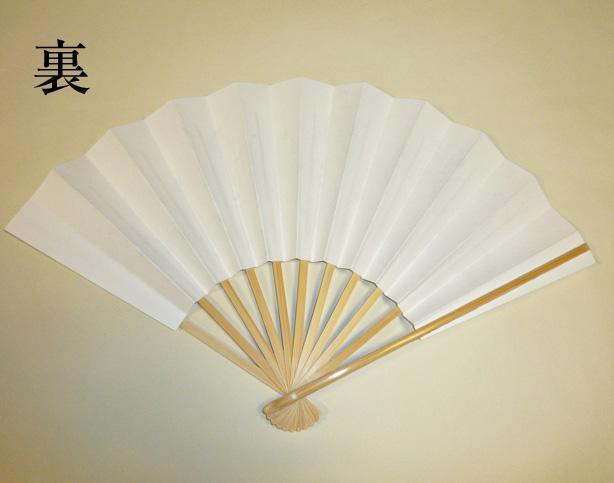 博多松囃子の縁起柄オリジナル扇子3